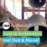CDA Barendrecht: luid de kerkklokken met nieuwjaar!